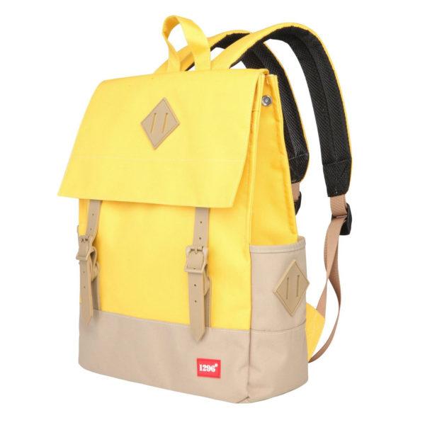 Daypack mit Laptopfach in Gelb / Beige